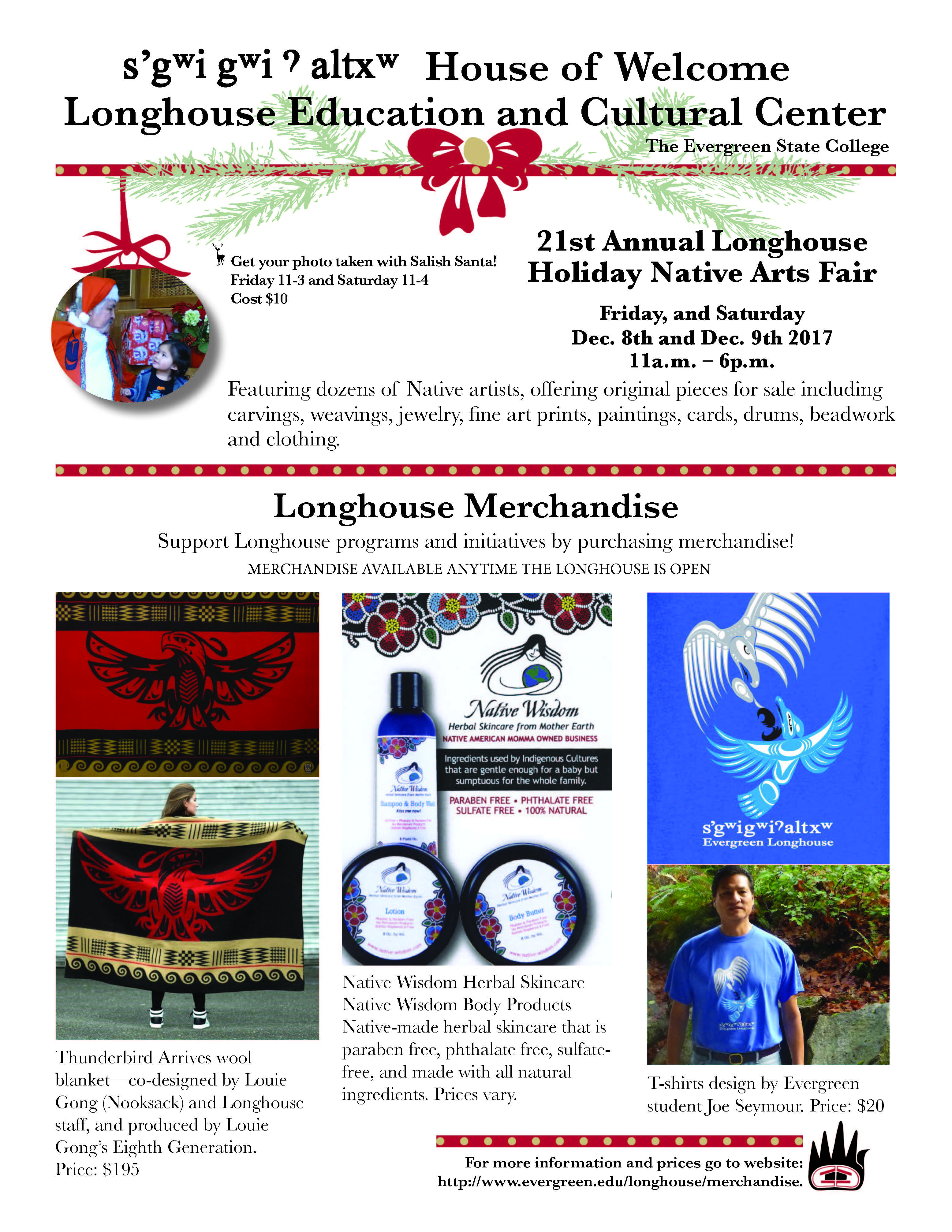 21st Annual Longhouse Holiday Native Arts Fair: December 8 & 9, 2017. Longhouse merchandise: Thunderbird Arrive Blanket, Native Wisdom Herbal Skincare, & T-Shirts by Joe Seymour.
