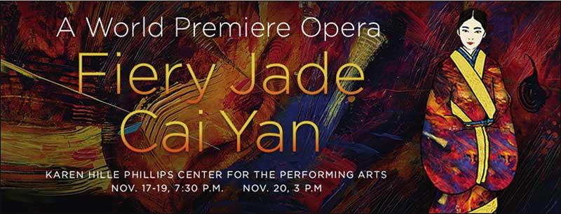 Fiey Jade Cai Yan poster