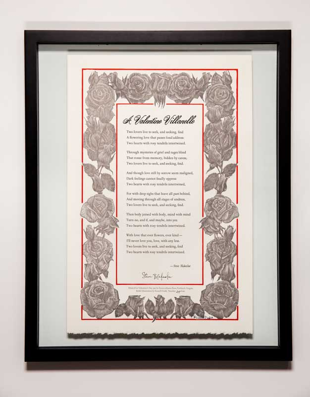 """Catullus V by Steve Blakeslee and Paul Moxon. Broadside, 25""""X18"""". Donated by Steve Blakeslee '86 and Nancy Koppleman '88."""