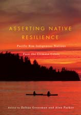 Asserting Native Resilience Image