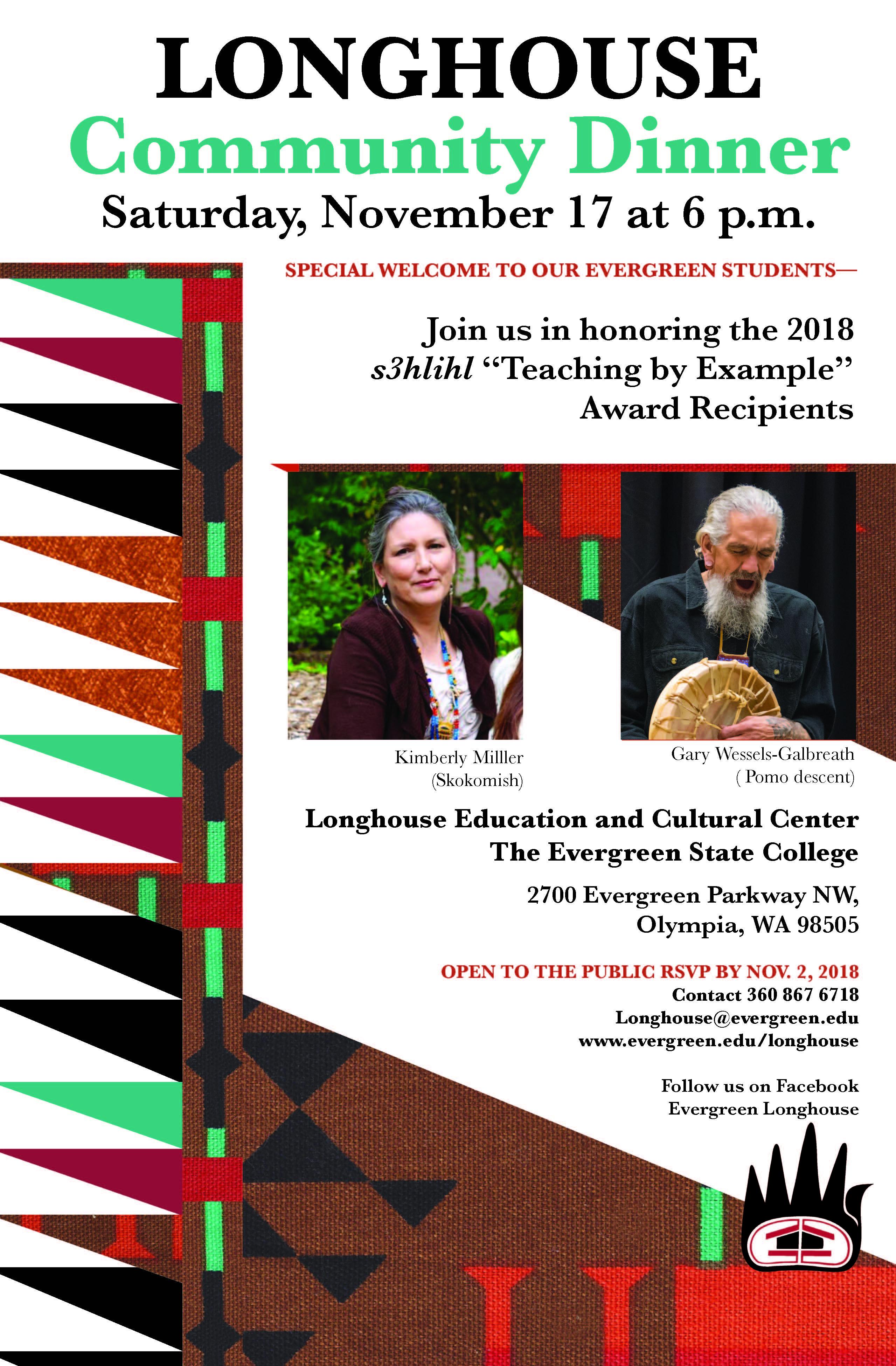 Longhouse 2018 Community Dinner flyer (November 17 at 6 p.m.)